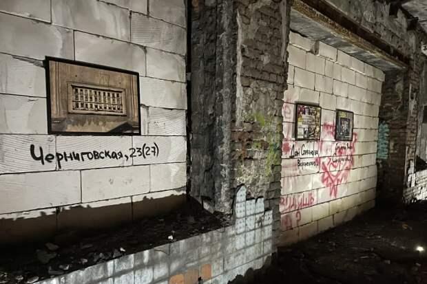 Анонимные художники провели закрытую фотовыставку на территории«Красного треугольника». Ее цель— привлечь внимание к сохранению исторических зданий Петербурга