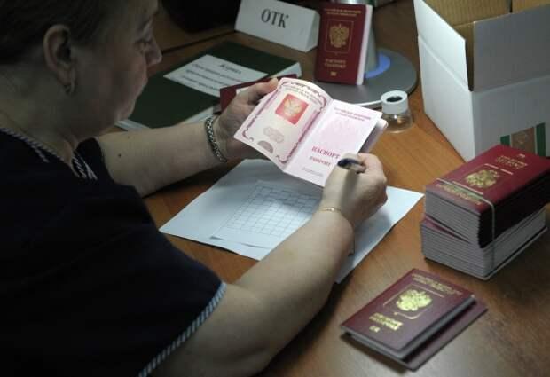В Госдуме сочли нормальным желание 17% россиян эмигрировать