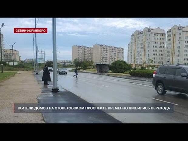 Жители домов на Столетовском проспекте временно лишились пешеходного перехода