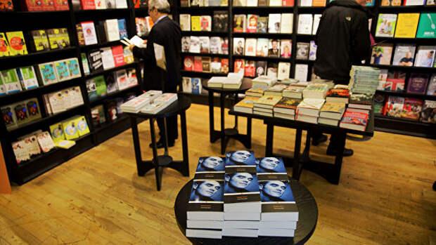 Эксперты рассказали, как пандемия повлияла на стоимость книг