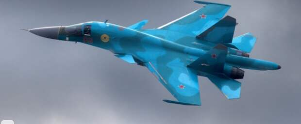 Бомбардировщики Су-34 нанесли авиаудар по позициям условного противника