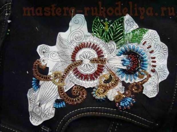 Мастер-класс по вышивке бисером: Вышивка на одежде