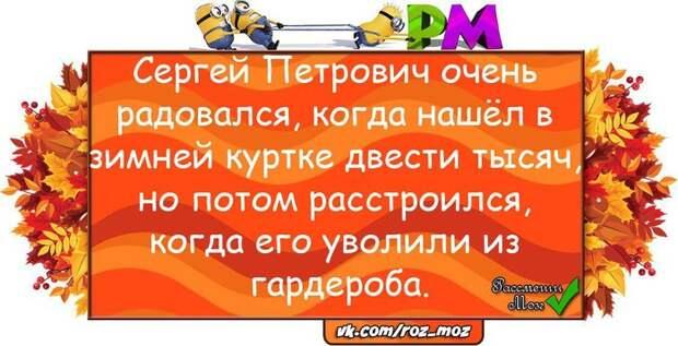 5402287_2447220714 (700x358, 70Kb)