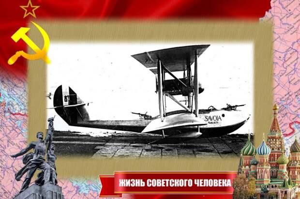Как наша авиация быстро отучила японцев «хозяйничать» на Камчатке