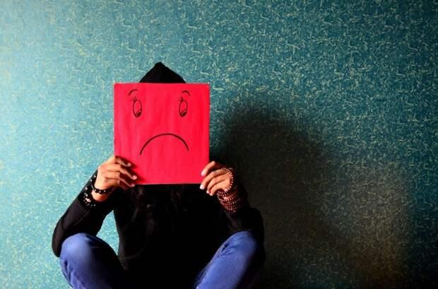 Психиатр назвал главные признаки осенней депрессии