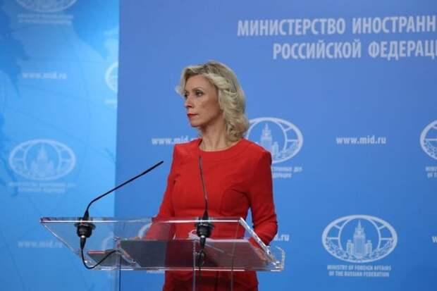 Захарова ответила на заявления Госдепа о новых санкциях против России