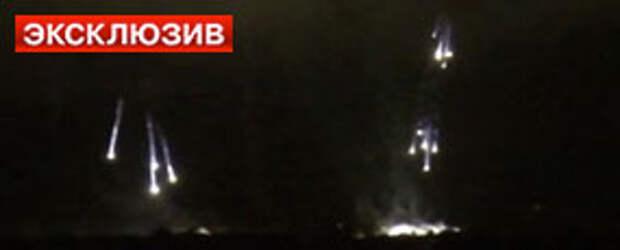 Нацгвардия обстреляла Славянск фосфорными минами. И ЧТО БУДЕМ ДАЛЬШЕ ВСЕ МОЛЧАТЬ.