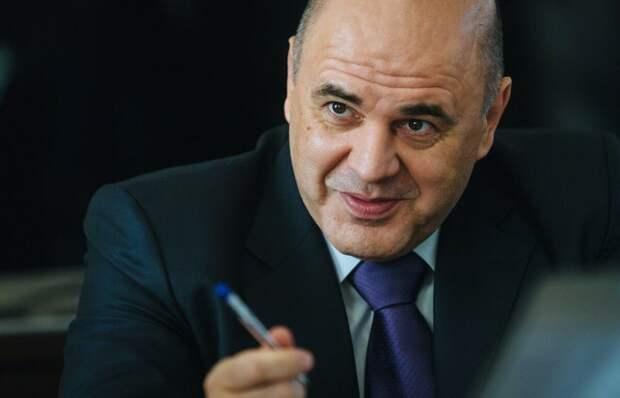 Мишустин дал старт отмене реформы Чубайса