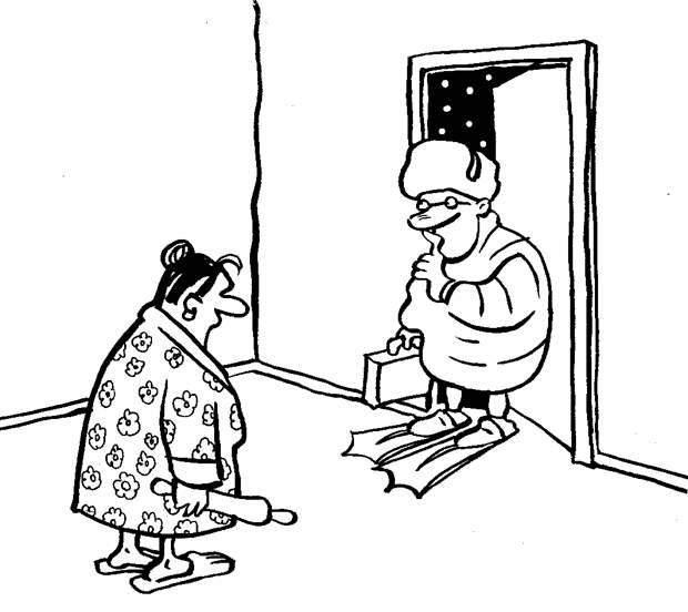 УТРЕННЯЯ ФАНТАЗИЯ - Объяснения, почему вы пришли домой так поздно