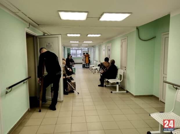 Есть ли очереди в поликлиниках Симферополя