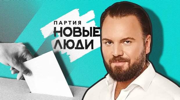 Борис Бальмонт: При вступлении в «Новые люди» я ни копейки не заплатил