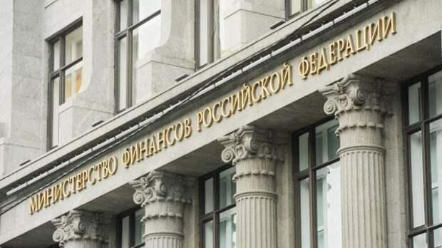 С11мая Минфин станет закупать валюту на6,5 млрд рублей вдень