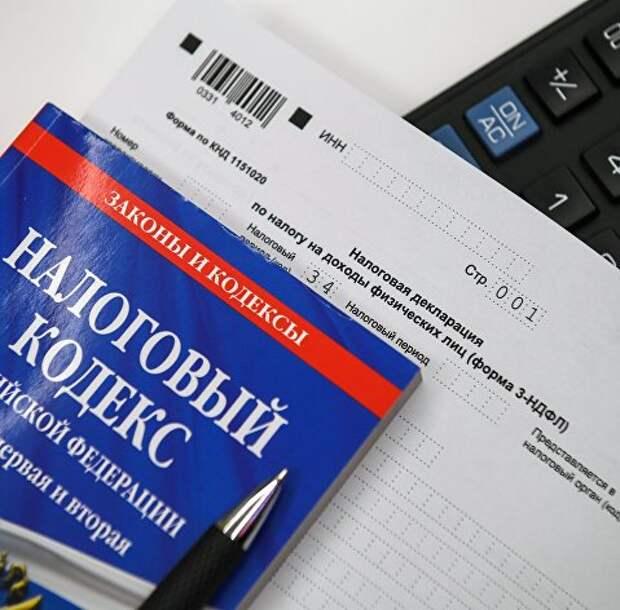 В России меняются правила уплаты налогов