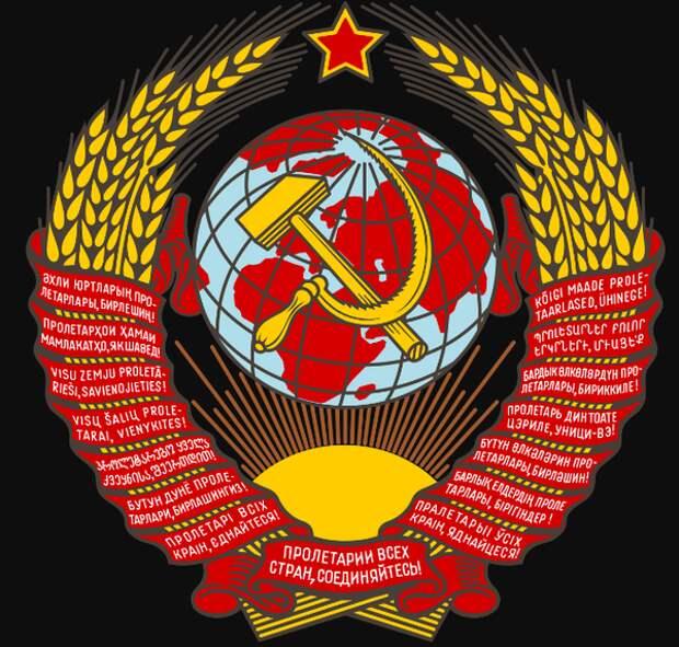Почему сейчас две трети россиян хотят жить как в Советском Союзе