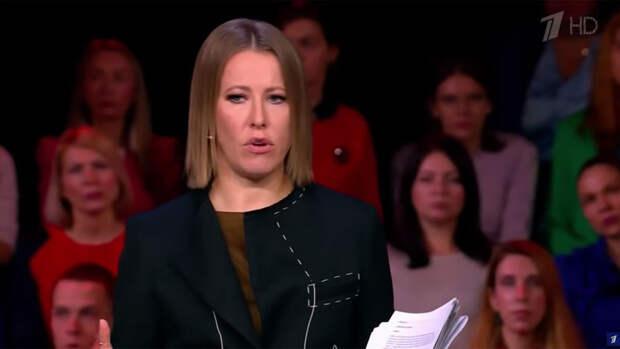 Новая передача Ксении Собчак на Первом возмутила зрителей