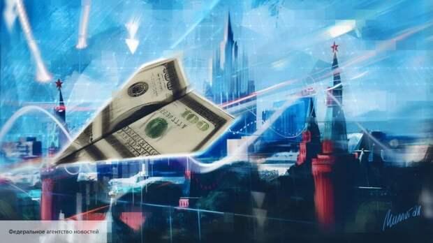 Sohu: отказ Китая от госдолга США станет проблемой для России
