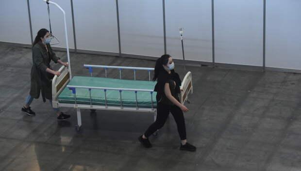 25 пациентов скончались от коронавируса в Подмосковье за сутки