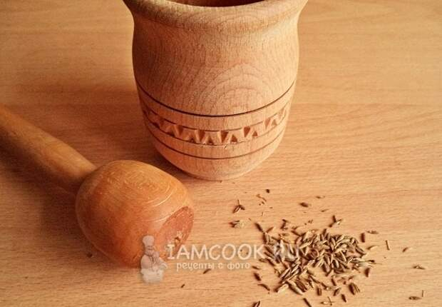 Растолочь семена зиры