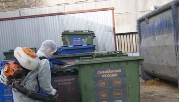 Регоператор начал проводить дополнительную дезинфекцию контейнеров Подольска