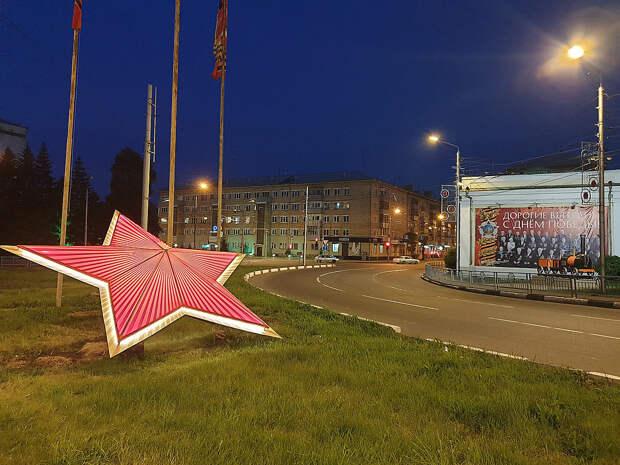 В Железнодорожном районе установили «Звезду Победы»