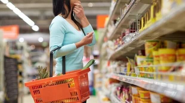10. Появились супермаркеты с большим выбором продуктов
