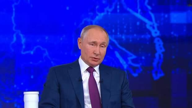 Путин заявил, что власти работают над ликвидацией свалок в крупных городах России
