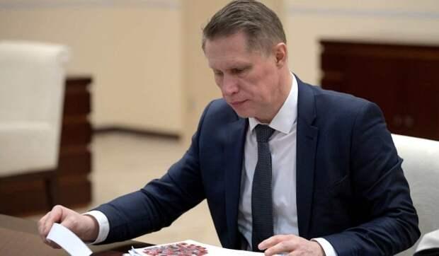 """""""Авось не сработает"""": Мурашко сделал заявление о третьей волне коронавируса в России"""