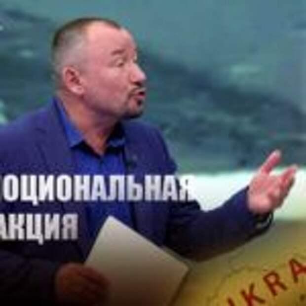 «Ты слишком напрягся»: Шейнин одной фразой прекратил истерику украинца Запорожского, после его «разоблачения»