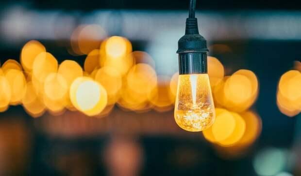 Массовые отключения света запланированы вРостове наследующей неделе