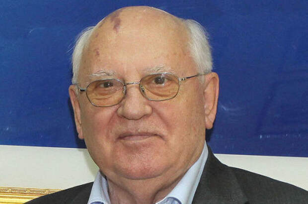 Михаил Горбачёв ушёл в отставку 27 лет назад