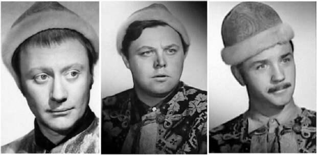 Фотопробы Андрея Миронова, Вячеслава Невинного и Леонида Куравлева на роль Милославского.
