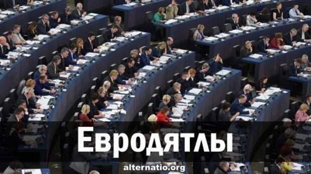 Евродятлы