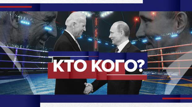 Путин vs Байден: опрос на улицах Москвы и Нью-Йорка