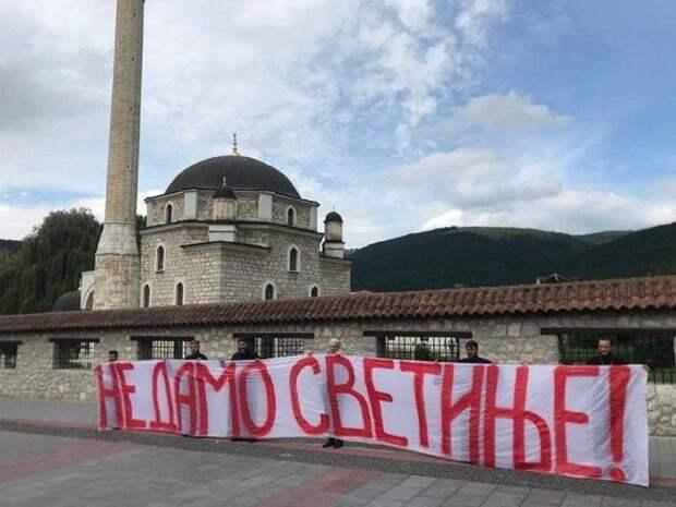 Бошнякская элита БиГ поддержала провокацию Джукановича в Плевле