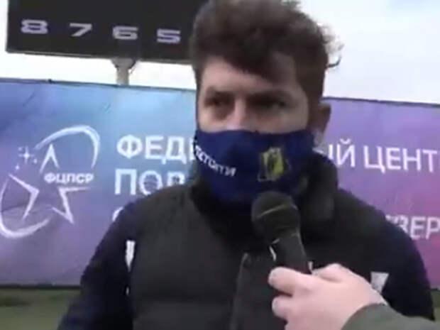 Интервью футбольного тренера из Ростова, сравнившего судью с Гитлером, стало вирусным в Сети