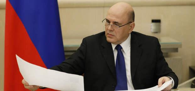 Мишустин не исключил прогрессивного налога на прибыль за вывод дивидендов из России