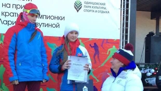 Два подольчанина одержали победу в соревнованиях по лыжным гонкам в Одинцове