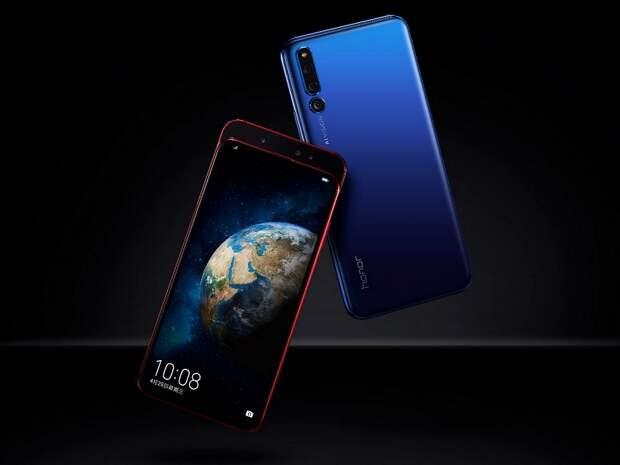 Magic X — первый складной смартфон Honor