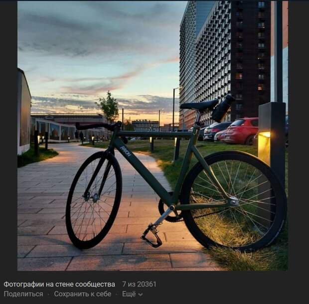 Фото дня: вечерние велопрогулки в Медведкове