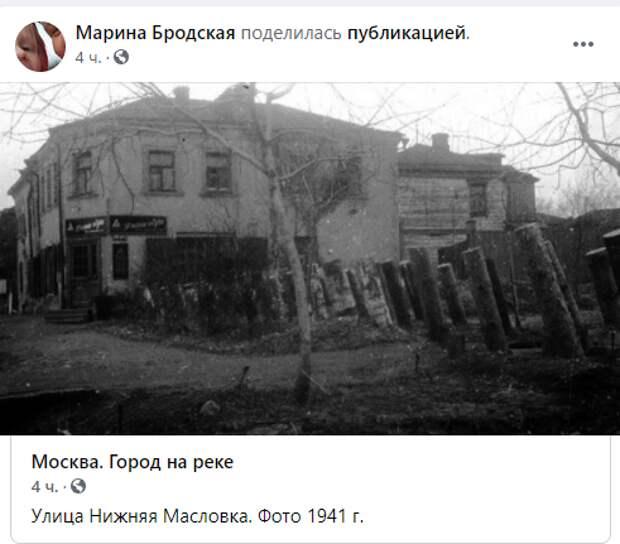 Фото дня: ретро-снимок дома на Нижней Масловке