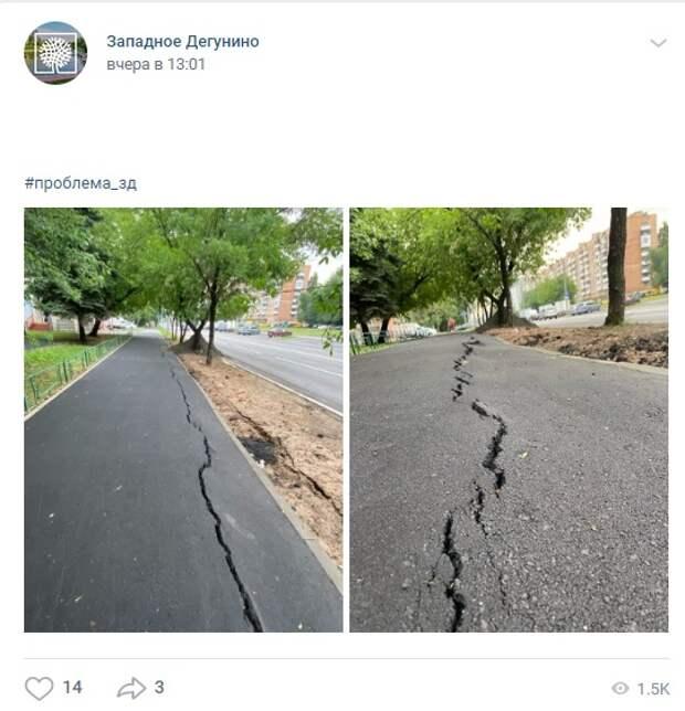 На Коровинском шоссе отремонтируют асфальт