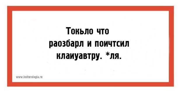 Юмористическо-оптимистические открытки, которые дают шанс поверить, что всё будет хорошо
