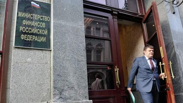 Минфин предложил открывать счета госкомпаниям в больших банках РФ