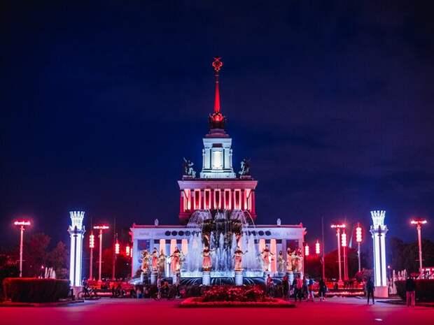 """ВДНХ присоединится к акции """"Ночь музеев"""""""