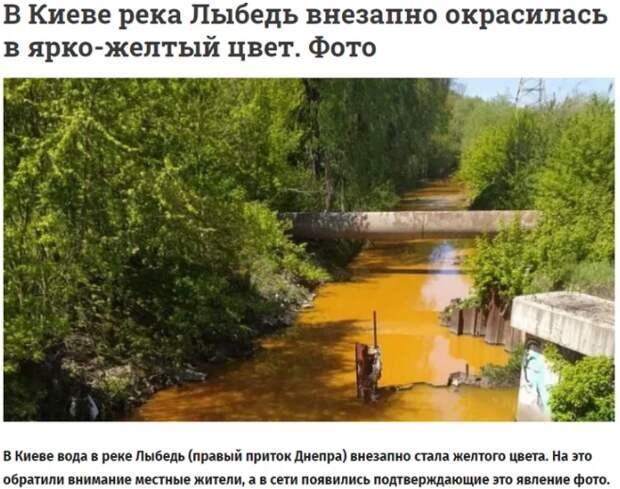 Мутные воды Днепра: почему Украине грозит дефицит питьевой воды