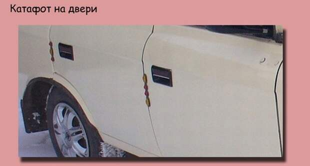 Автомобильная мода 90-х 90-е, авто, мода, ностальгия
