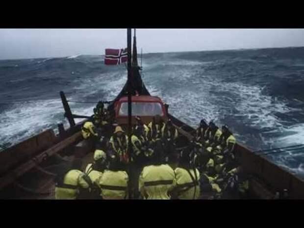 Драккар мчит через Северное море