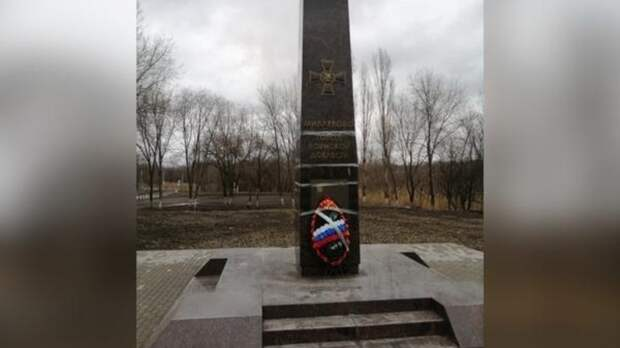Итак сойдет: скотчем замотали разваливающийся памятник вРостовской области