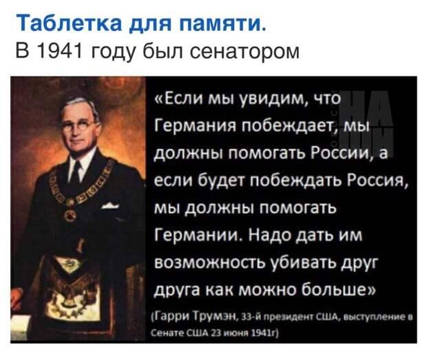 Политики болтают что им выгодно,а слушают только Владимира Путина