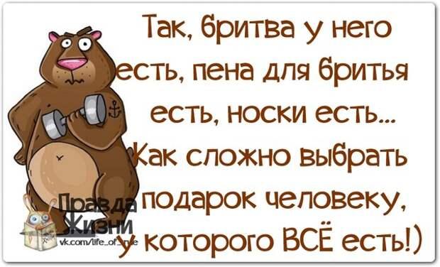 Немного картинок для настроения :)))